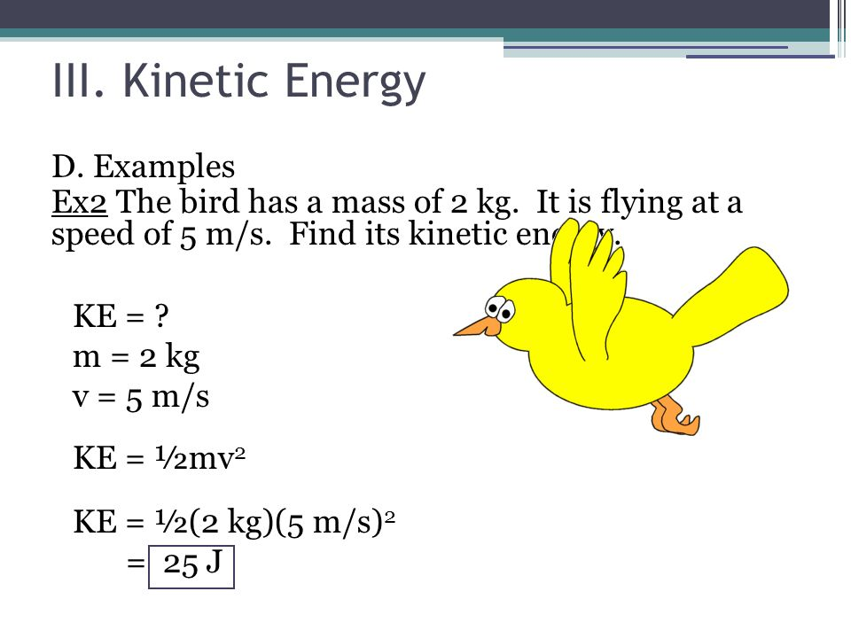 Kinetic energy picture examples.