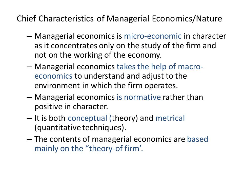 introduction to managerial economics ppt