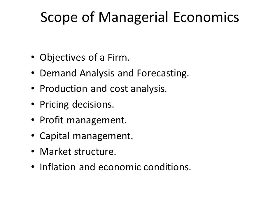 objectives of firms essay The economic objectives of individuals, firms and government economic objectives of firms profit maximization profit maximization is the process of obtaining the highest possible level of profit through the production and sale of goods and services.