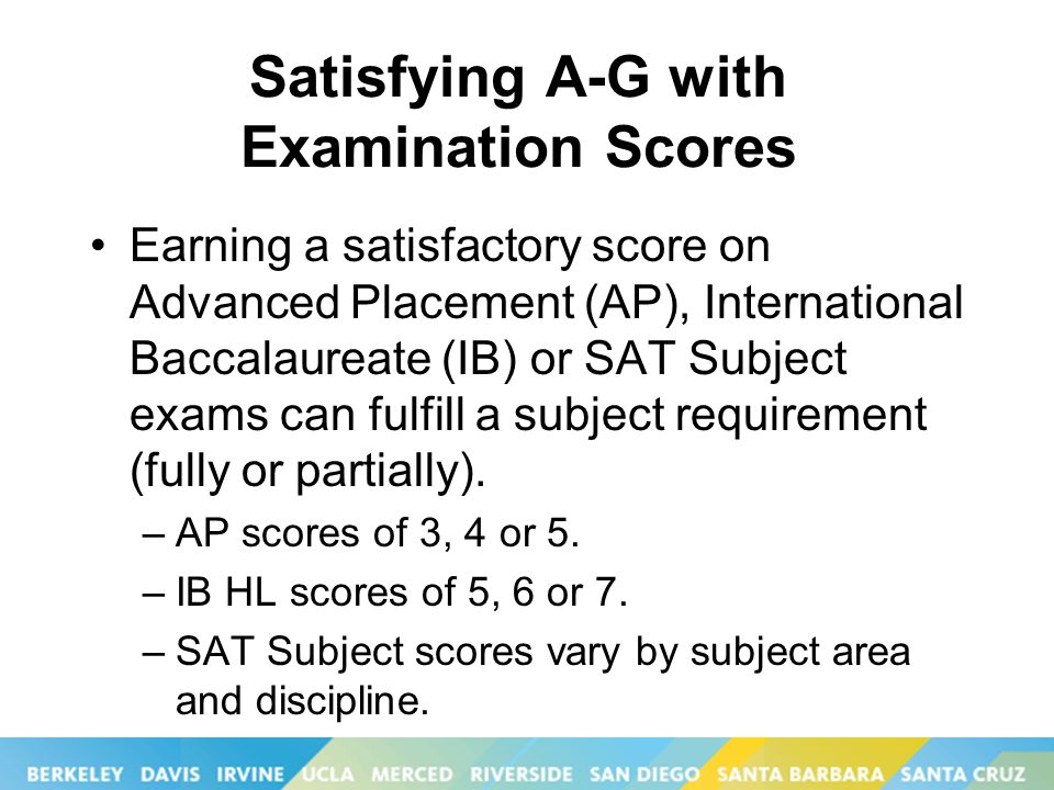 a-g uc requirements