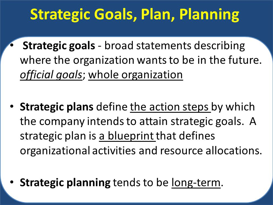 Managerial planning and goal setting ppt download 6 strategic goals malvernweather Choice Image
