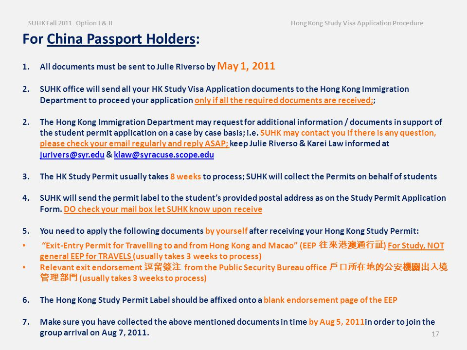 Suhk Fall 2011 Option I Ii Visas Instructions Ppt Download