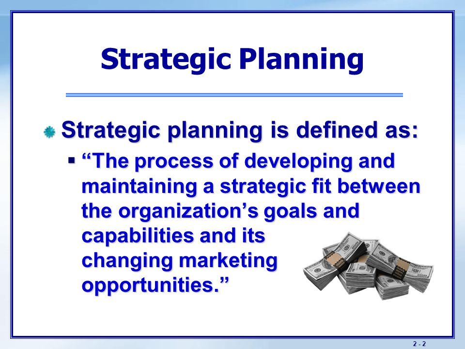 Steps in the Strategic Planning Process