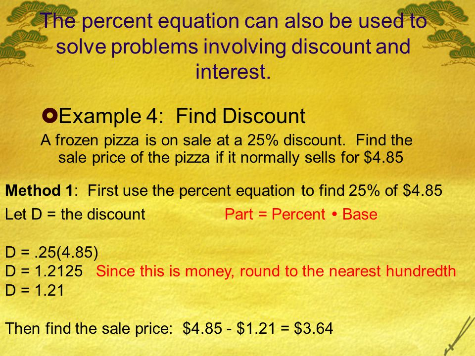 Example 4: Find Discount