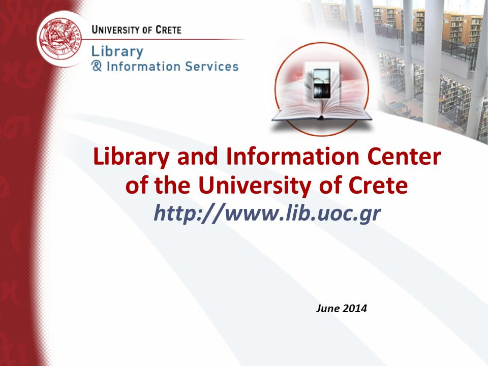 Library and Information Center of the University of Crete