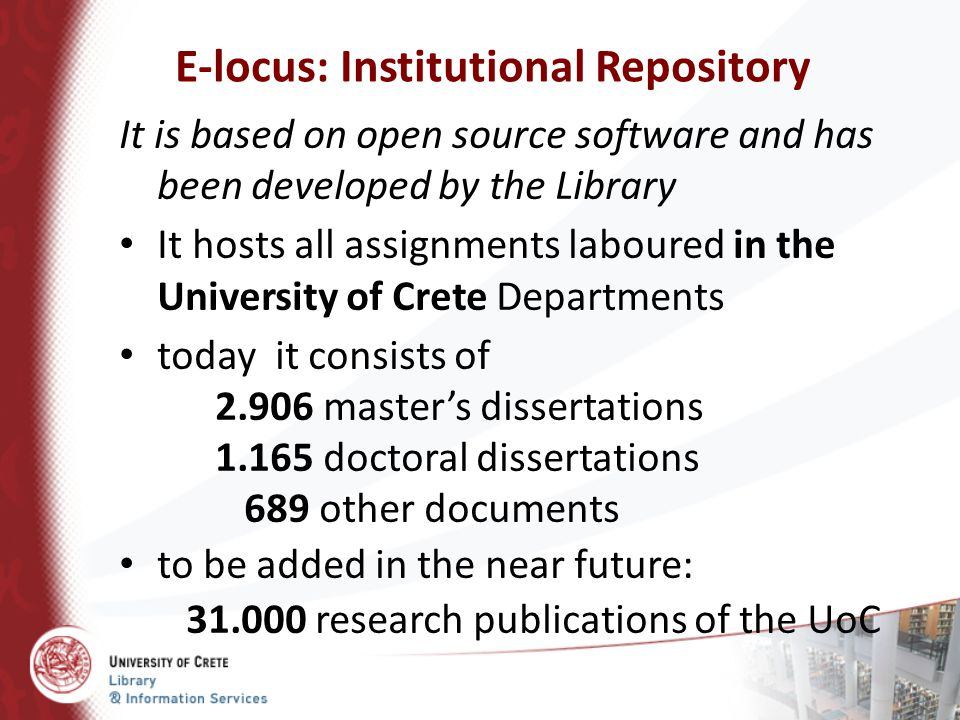 Ε-locus: Institutional Repository