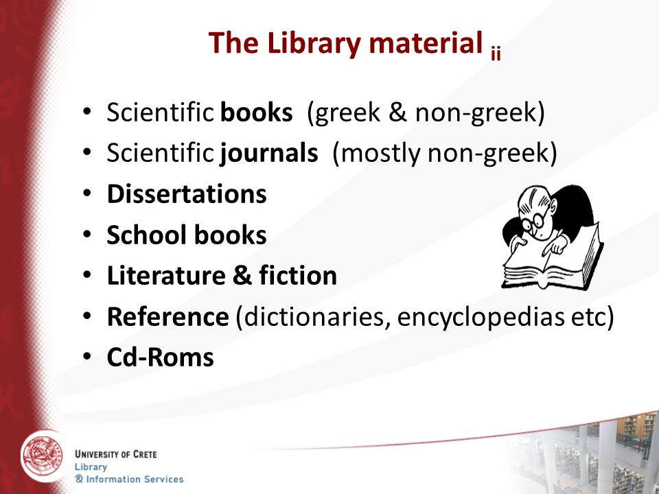 The Library material ii