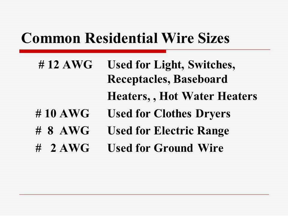 Wiring skill trades ppt download common residential wire sizes greentooth Choice Image