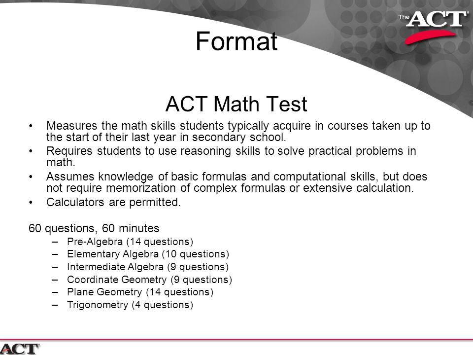 An Overview of the Required Tests - ppt download