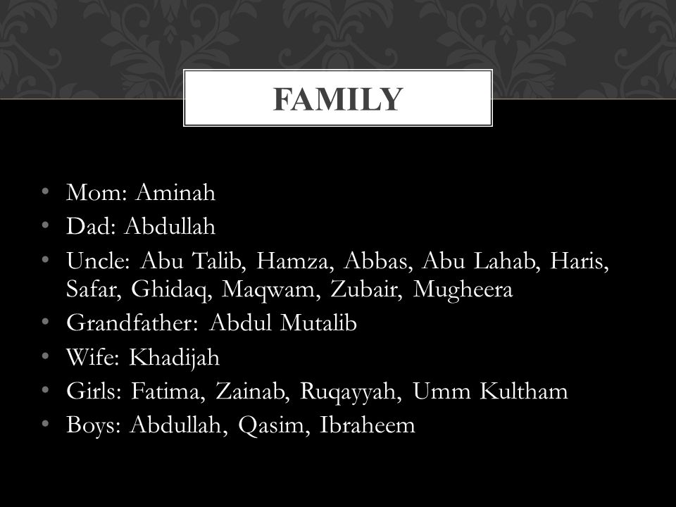 The birth and childhood of the prophet Muhammed (pbuh) - ppt