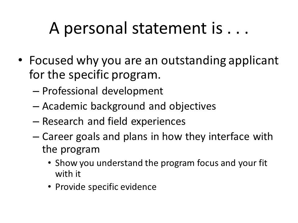 statement of professional goals