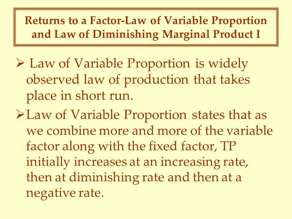 variable factor