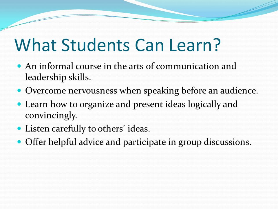 What Students Can Learn
