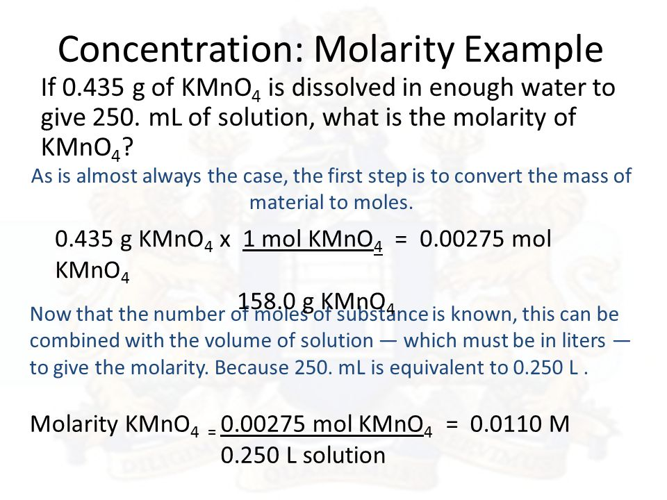 Concentration  - ppt download