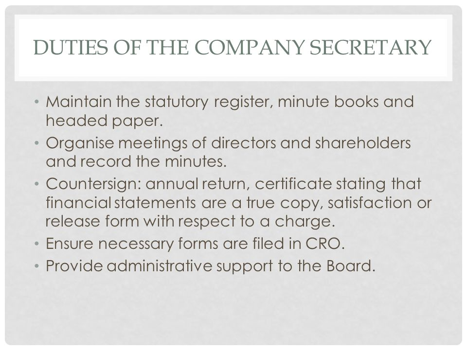 Duties of the company Secretary