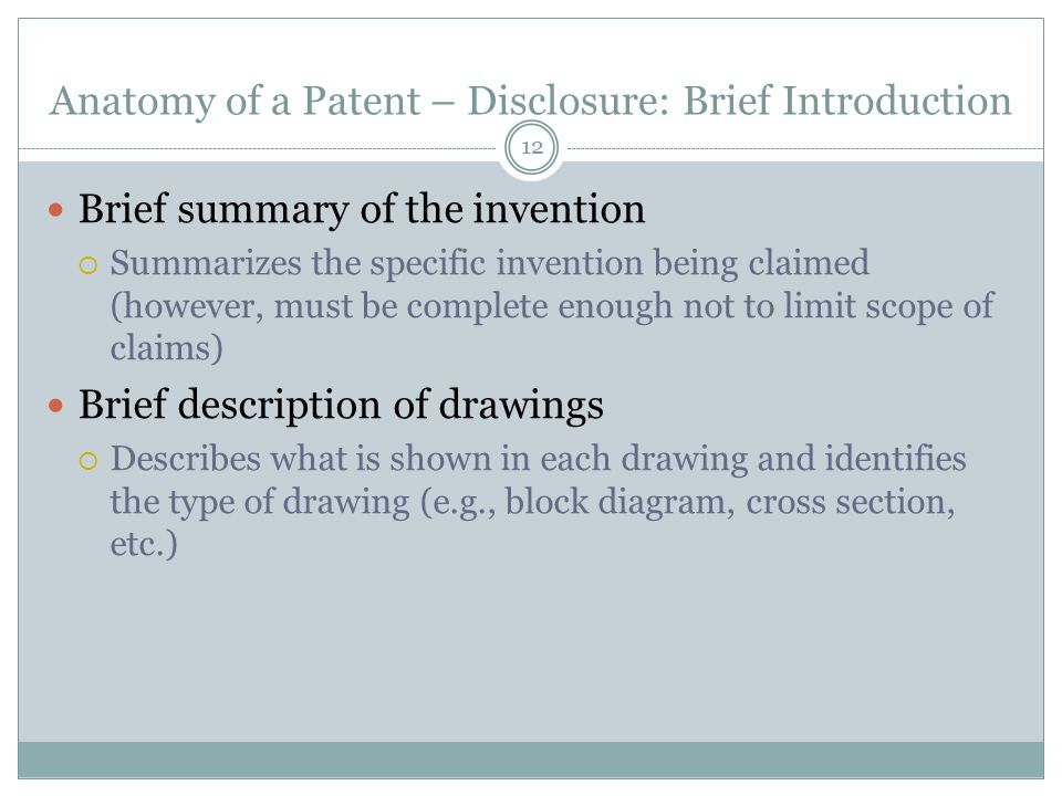Anatomy of a Patent – Disclosure: Brief Introduction