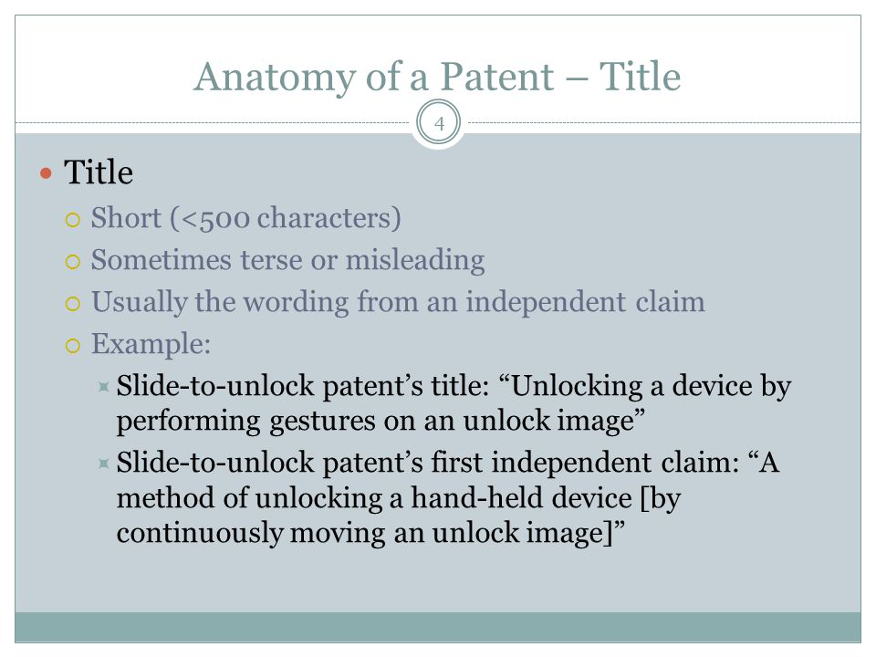 Anatomy of a Patent – Title