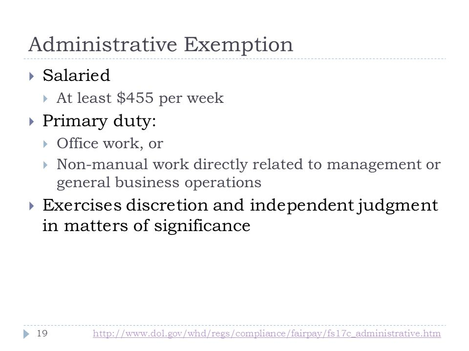Administrative Exemption