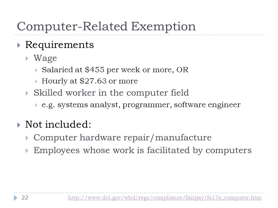 Computer-Related Exemption