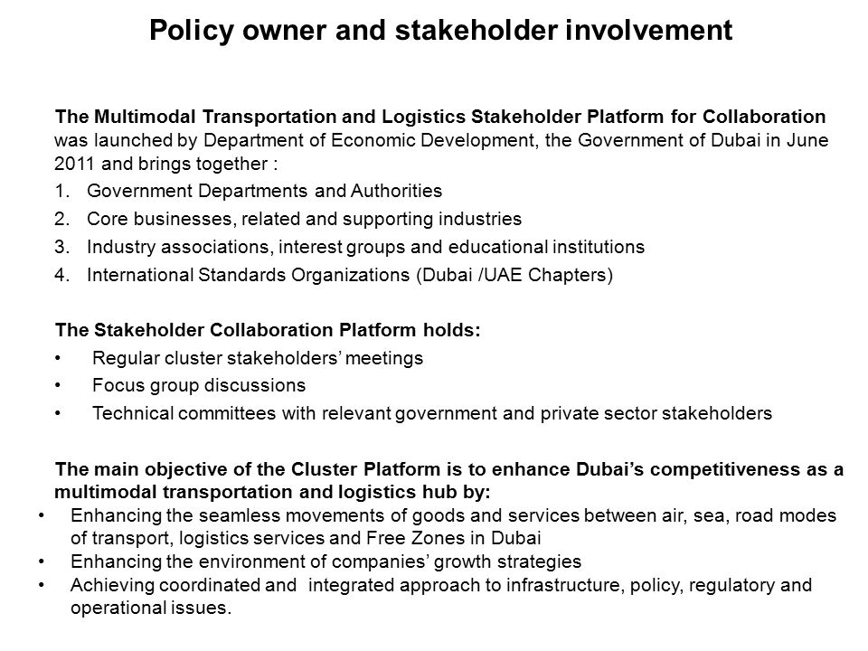 Dubai Government Policies for Enhancing the Competitiveness