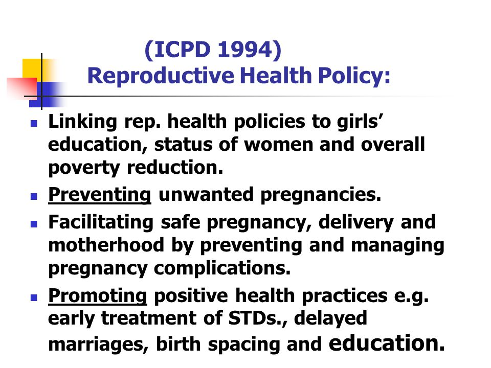 (ICPD 1994) Reproductive Health Policy: