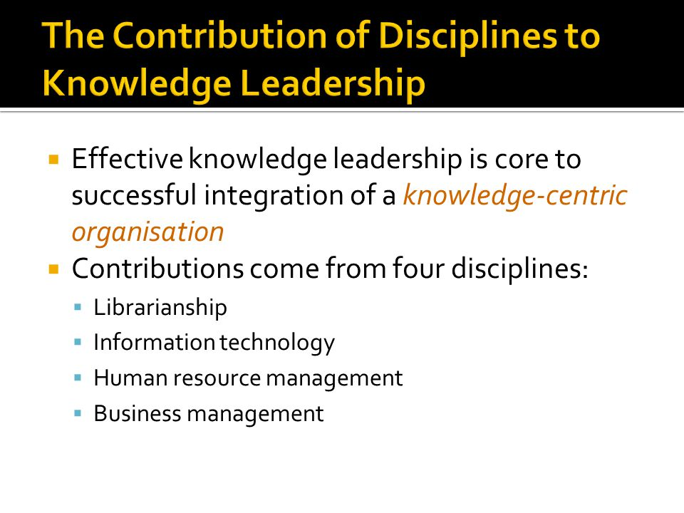 The Contribution of Disciplines to Knowledge Leadership