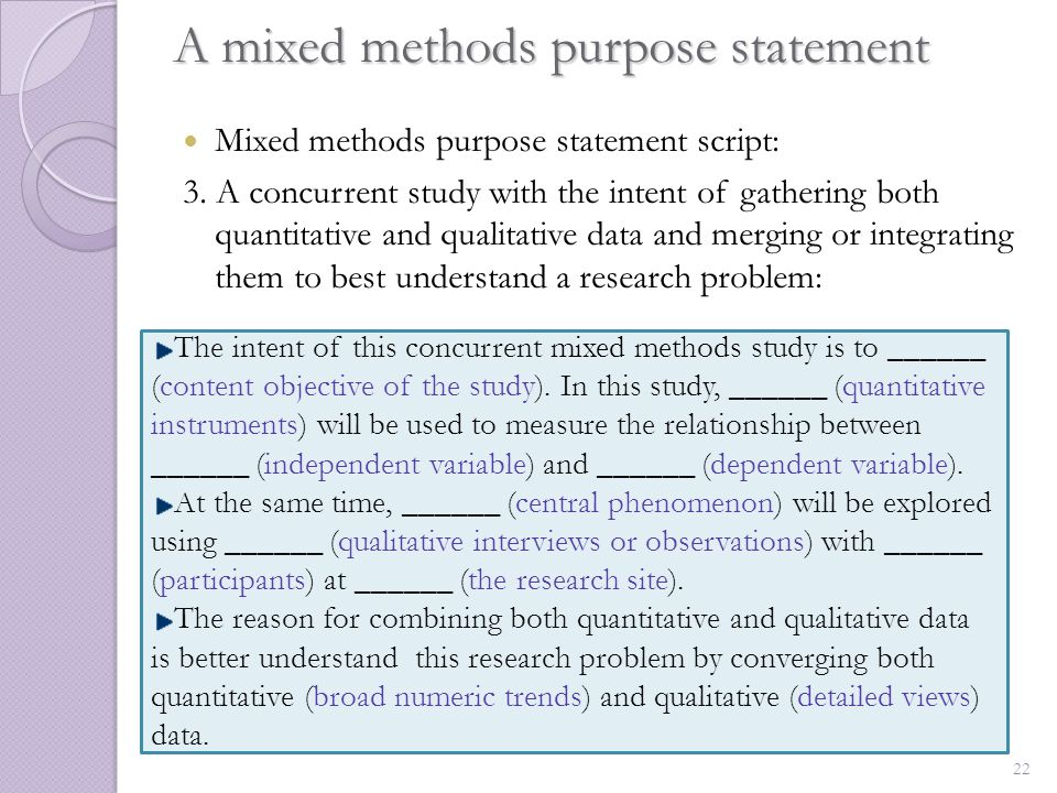 what is a purpose statement in research