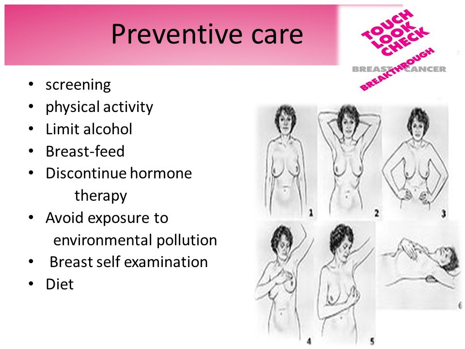 Preventive care screening physical activity Limit alcohol Breast-feed