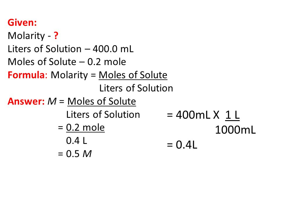 Given: Molarity -. Liters of Solution – mL Moles of Solute – 0