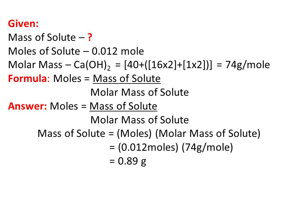Given: Mass of Solute –. Moles of Solute – 0
