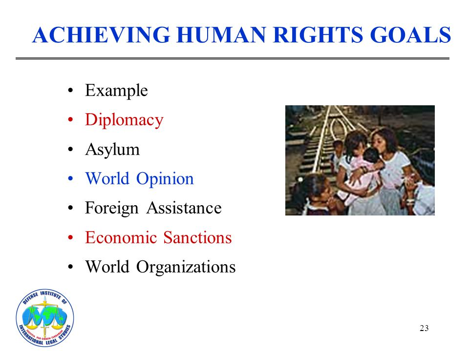 ACHIEVING HUMAN RIGHTS GOALS