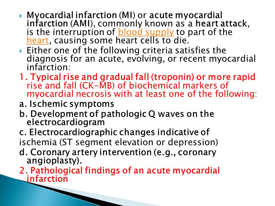 Myocardial Infarction Ppt Video Online Download