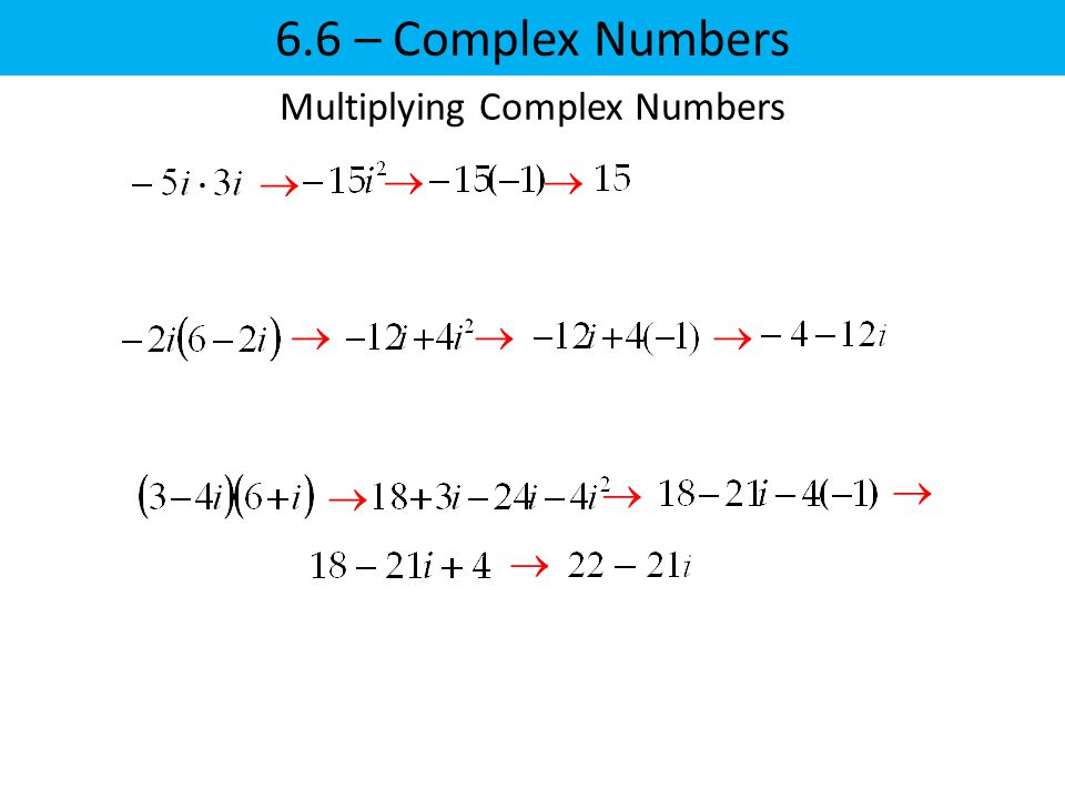 Multiplying Complex Numbers
