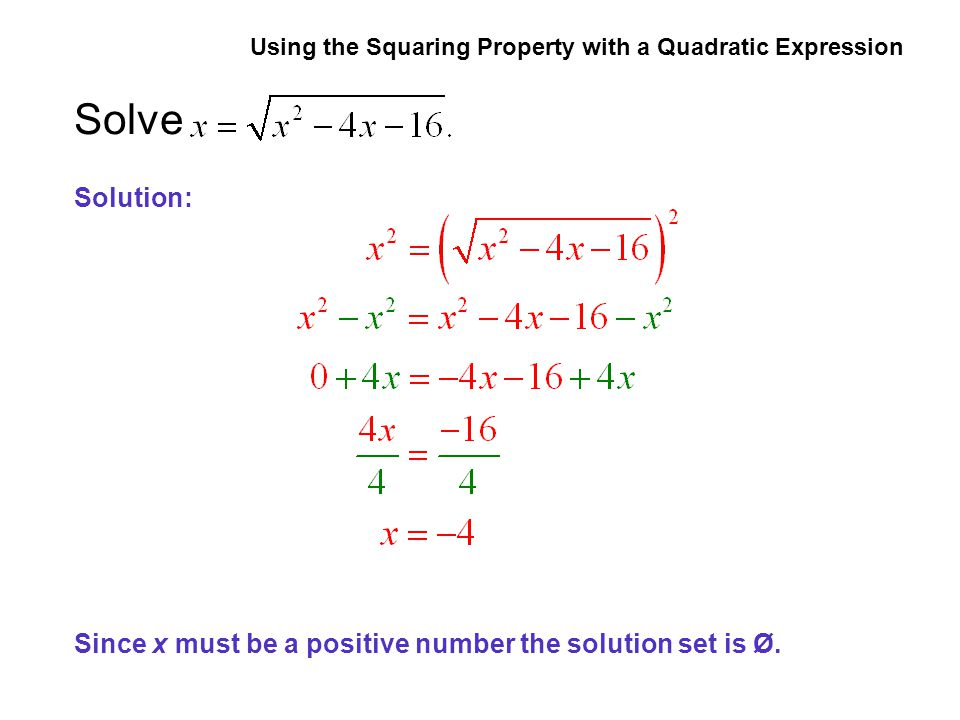 Solve EXAMPLE 4 Solution: