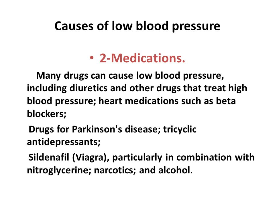 clonazepam cause low blood pressure