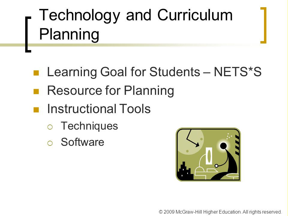 Technology and Curriculum Planning