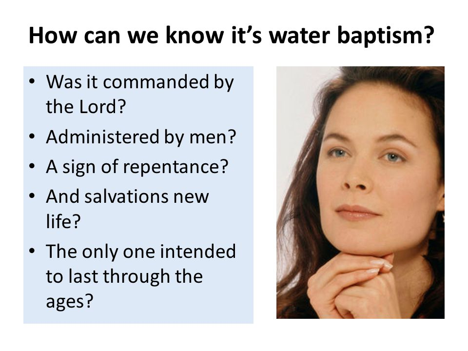 How can we know it's water baptism