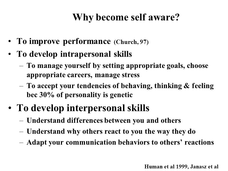 to develop interpersonal skills