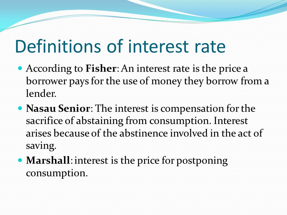fisher theory of interest