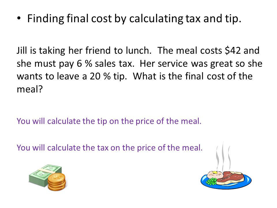 discount tax and tip percent applications by mrs fredericks ppt