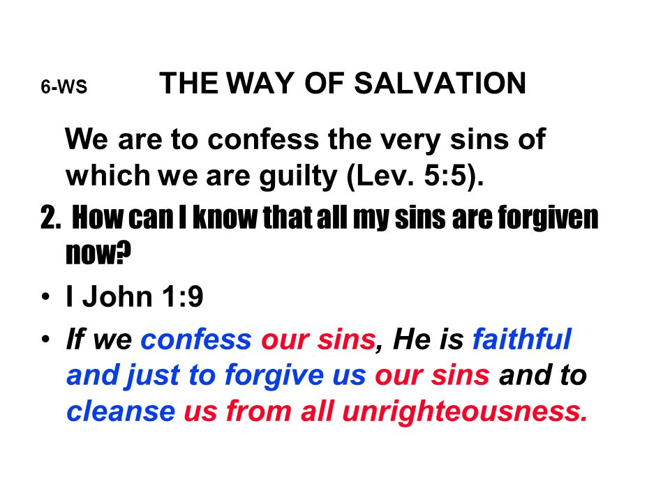 6-WS THE WAY OF SALVATION