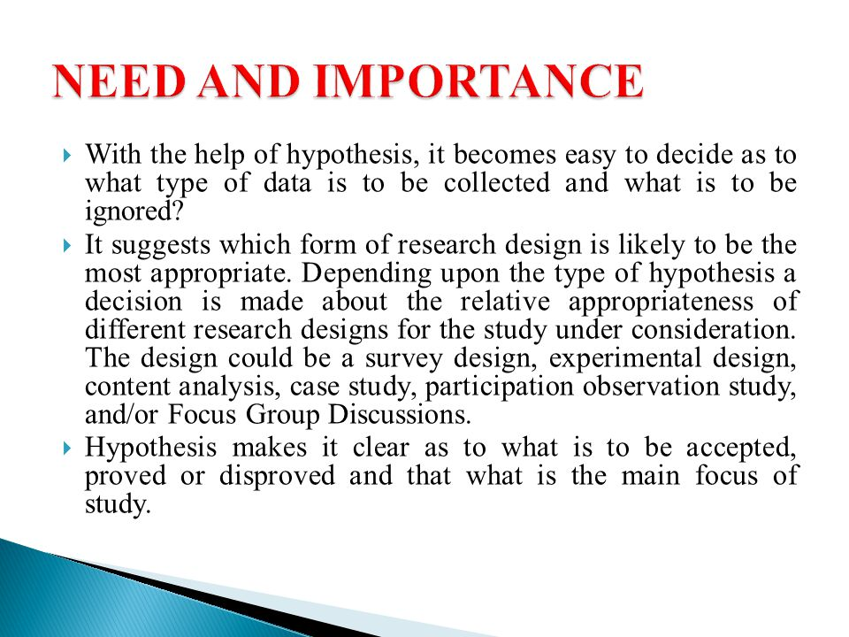 HYPOTHESIS PROF  R K  SHARMA DEPARTMENT OF PUBLIC