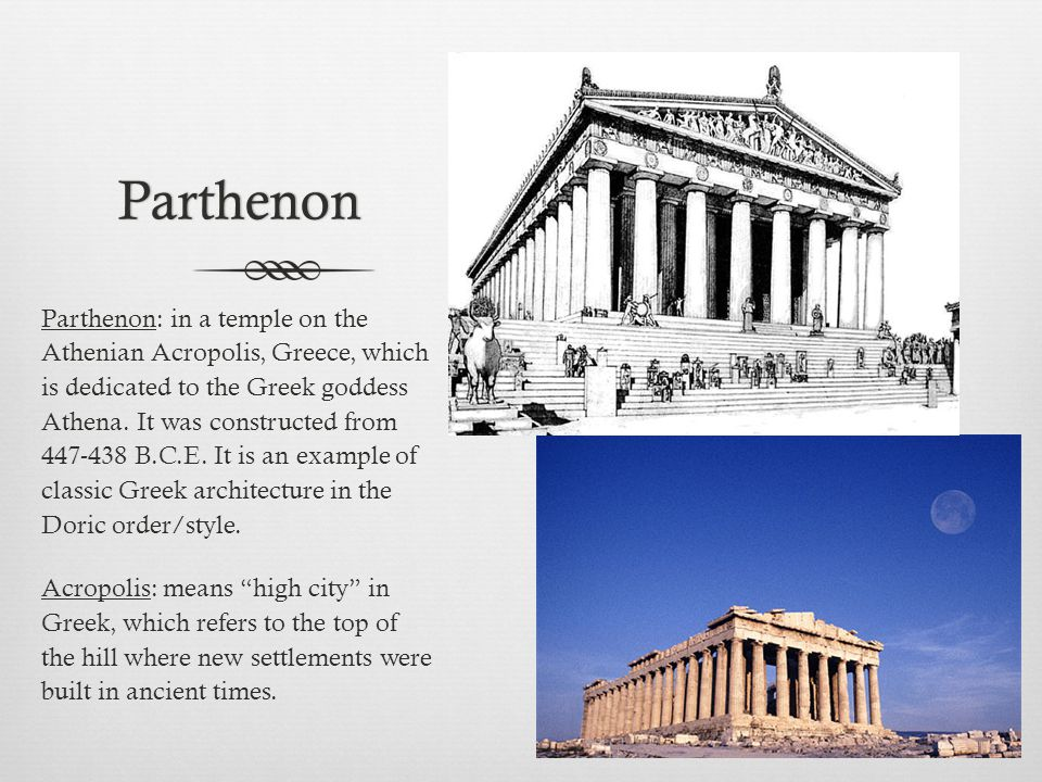 ancient greece overview ppt download