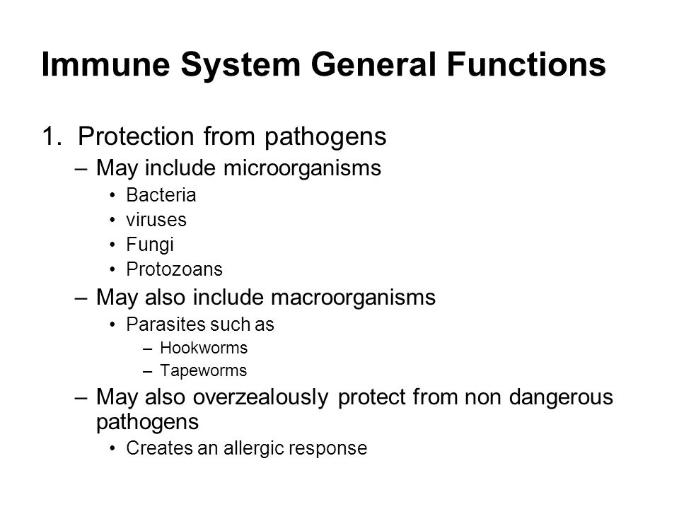 immune system and answer - a secondary immune response is slower than a primary immune response - a secondary immune response is started by naïve lymphocytes, while a primary immune response is initiated by memory cells - a secondary immune response lasts longer than a primary immune response.