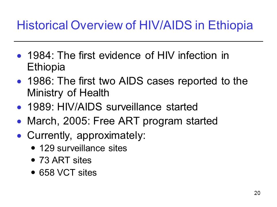 Historical Overview of HIV/AIDS in Ethiopia
