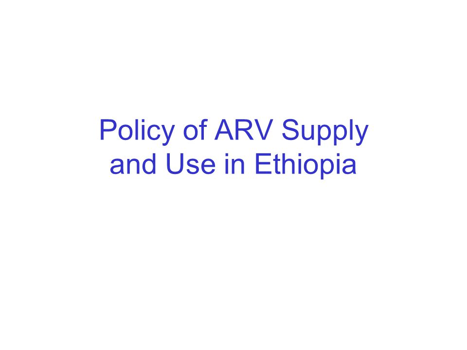 Policy of ARV Supply and Use in Ethiopia