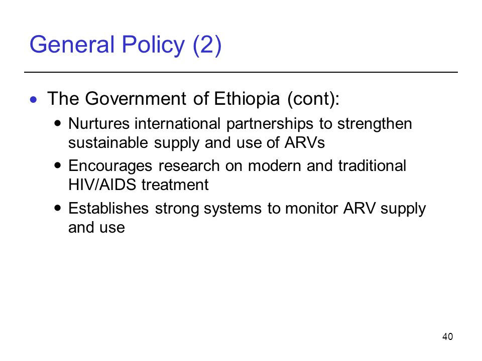General Policy (2) The Government of Ethiopia (cont):