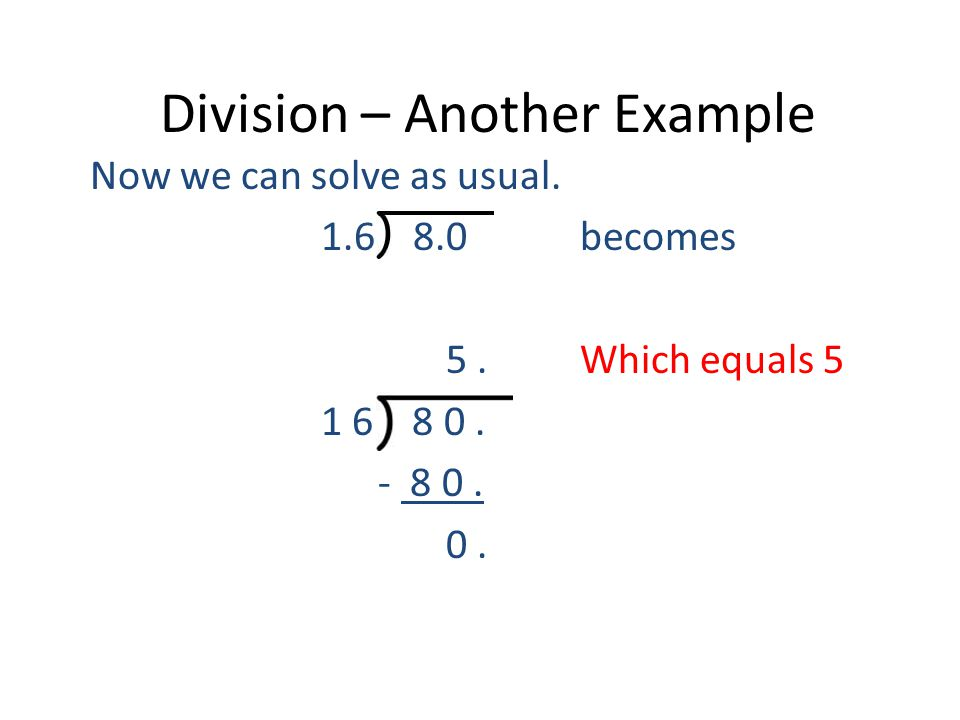 Division – Another Example