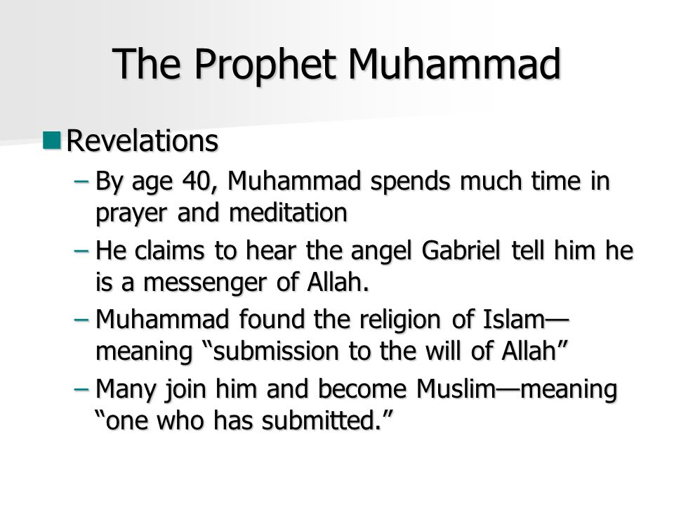 The Prophet Muhammad Revelations