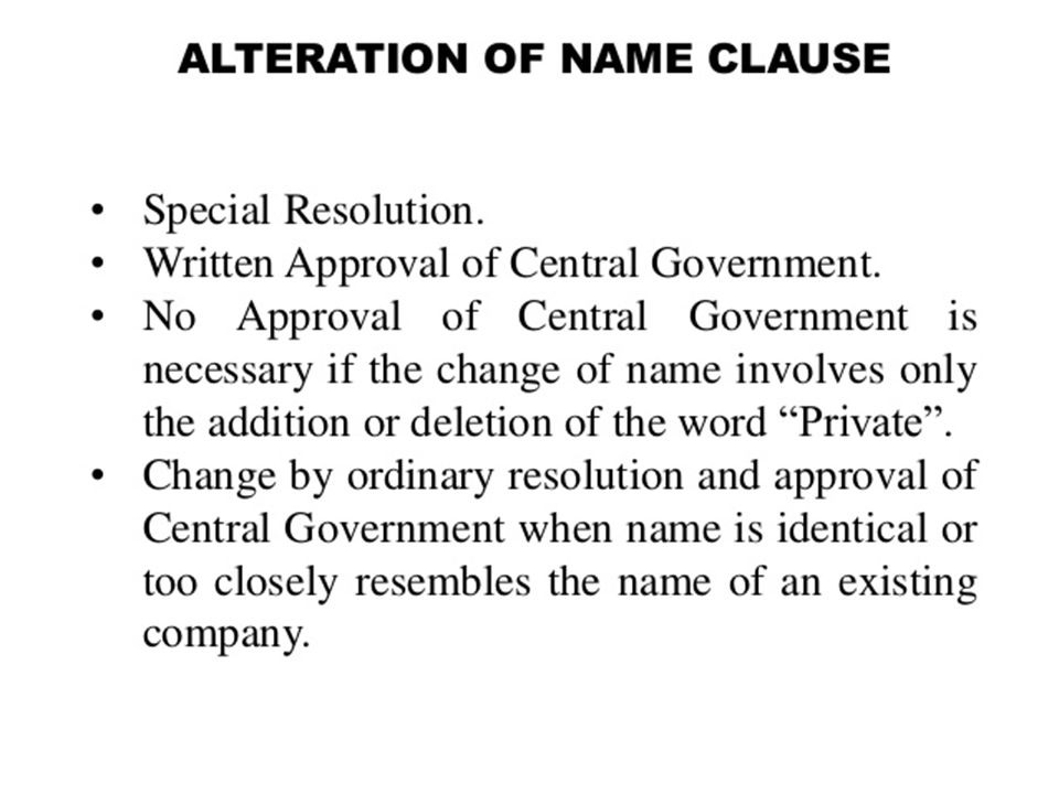 Alteration of name clause